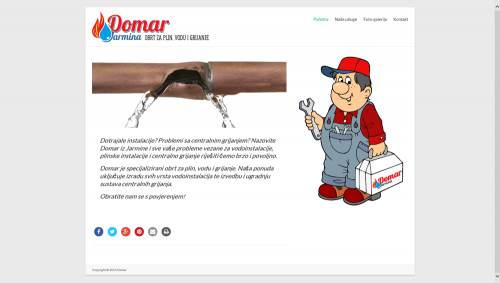 screen-domar